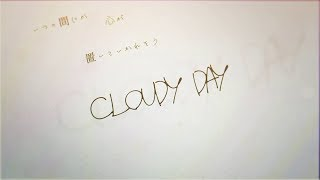 Cloudy day / うたすけ