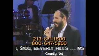 MBD - Yiboneh Hamikdosh 1988