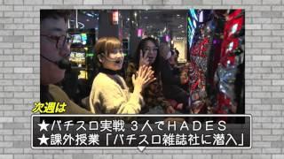 パチドルクエスト season1 #8 初回放送:5/25(木)22時~ <毎週木曜レ...