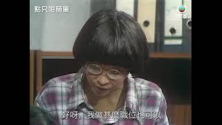 蕭芳芳73歲生日 重溫經典「林亞珍」
