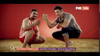 SPIRITED TRAVELLER   PROMO 1LASSI