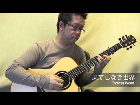 """Endless World"" from Dragon Quest II (acoustic guitar solo)"