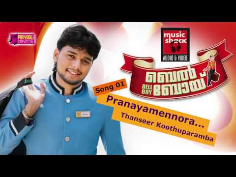 Thanseer Koothuparamba New Malayalam Mappila Album Song 2013 | Bellboy | Pranayamennora