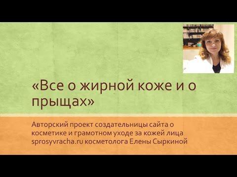 Сыпь у детей (детская сыпь) - Доктор Комаровский