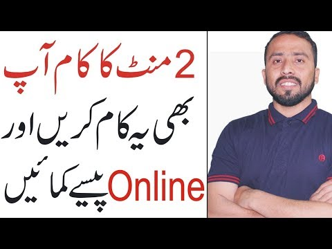 How To Make Money Online In Pakistan With Easy Skill