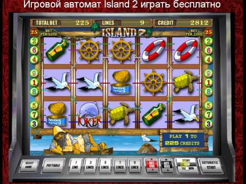 Игровые автоматы играть бесплатно island интернет казино bestforplay.net
