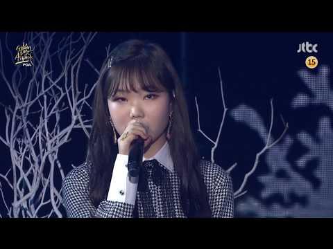 180110 AKMU' Soohyun x WINNER's Kang Seungyoon - Last Goodbye  @ The 32nd Golden Disc Awards