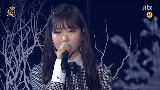 180110 AKMU' Soohyun x WINNER's Kang Seungyoon - Last Goodbye  @ The 32nd Golden Disc Awards