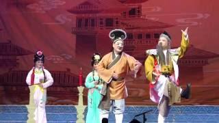 teochew opera 三 老 李 的 婚 事