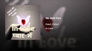 Na Jane Kyo