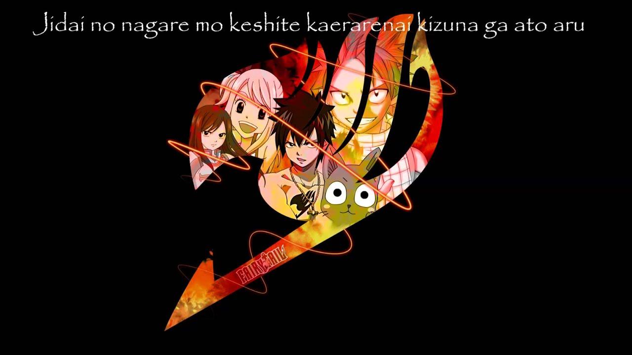 Kakihara Tetsuya (Fairy Tail OP 1) - Eternal Fellows 【LYRICS】 #1