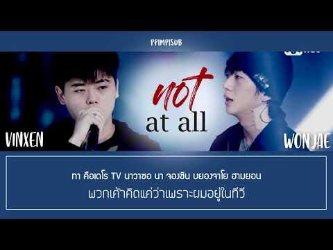 [THAISUB] 전혀 | NOT AT ALL - 이병재 (VINXEN) Feat. 우원재 (Prod. GroovyRoom) #พิมพ์พิซับ