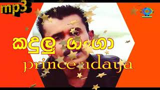 Kadulu ganga/prince udaya