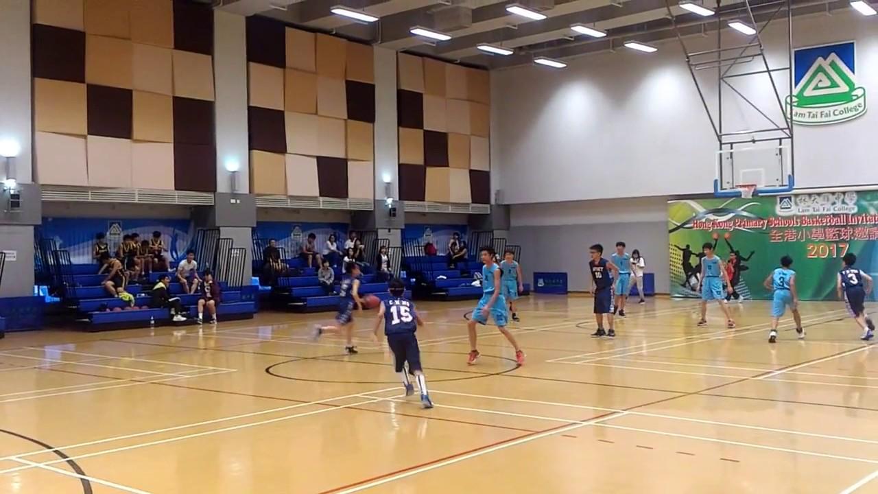 2017林大輝中學全港小學籃球邀請賽(九龍塘宣道小學) - YouTube