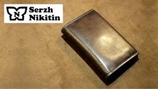 кошелёк (портмоне) для автодокументов и паспорта