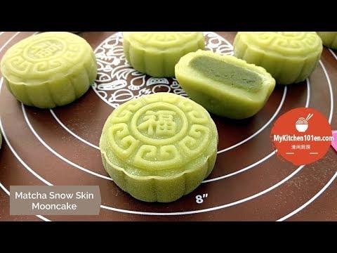 matcha-(japanese-green-tea)-snow-skin-mooncake-|-mykitchen101en