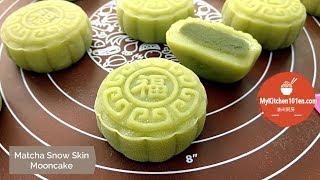 Matcha (Japanese Green Tea) Snow Skin Mooncake  MyKitchen101en