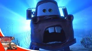 Мультфильм Disney | Мэтр и Призрачный Свет | Мультачки | Короткометражка PIXAR про машинки