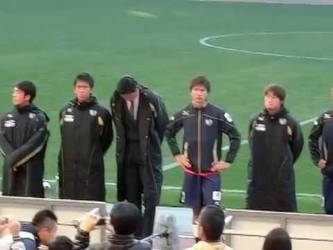 ◆悲報◆自動昇格を逃したC大阪大熊監督 終了後挨拶でサポから大ブーイング