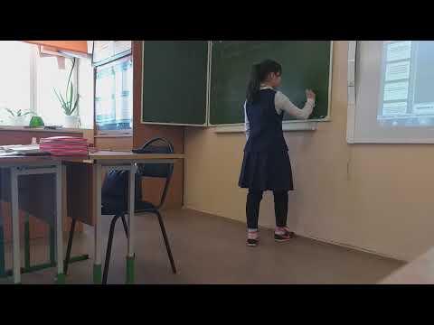 Урок русскогоязыка в 6 классе
