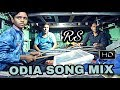 ODIA SONG MIX BY | RS DHUMAL GONDIA | 9850448582