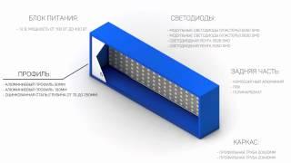 Световой короб стандартный ДвигТорг(, 2015-06-17T17:23:25.000Z)