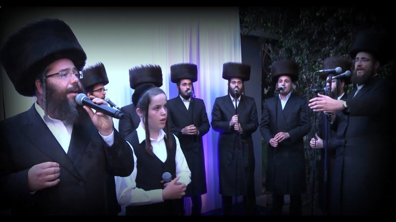 חופה - מקהלת מלכות, תזמורת אורות, יענקי דסקל, דוד פולק | Malchus Choir, Orot Band, Yanky Daskal