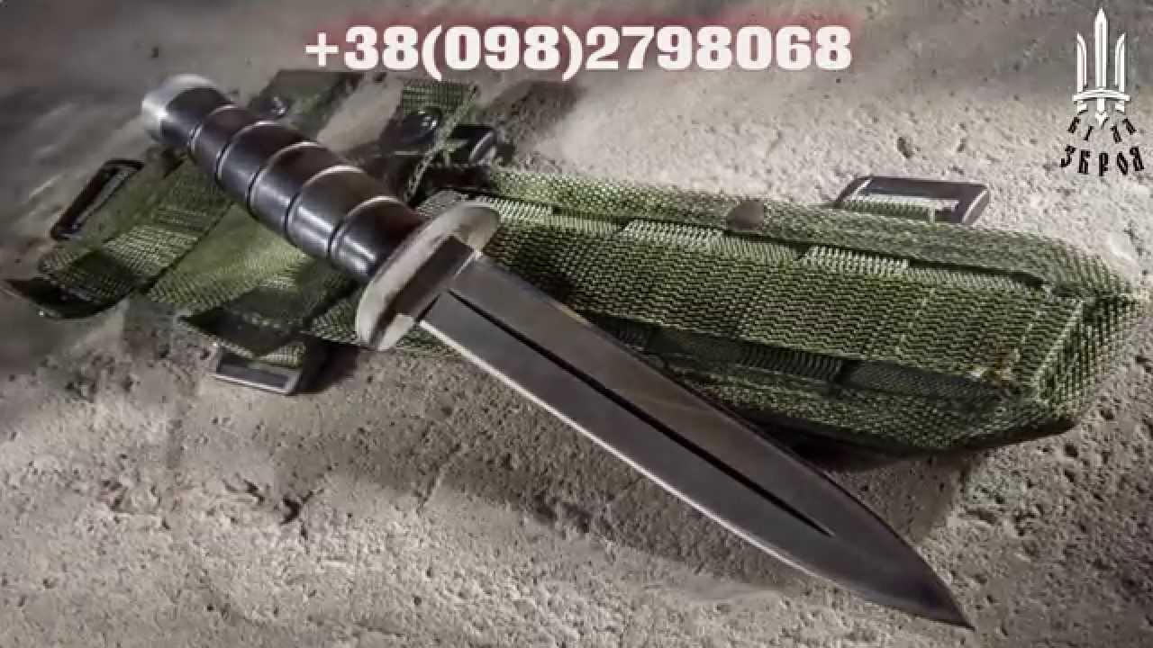 Купить ножи в широком ассортименте по самым выгодным ценам в интернет -магазине росоружие. Доставка товара курьером или в пункты самовывоза по всей россии.