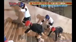 Funny Japanese Gameshow Slippery Stairs Pyramid