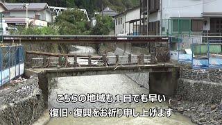 台風19号で浅川が氾濫した八王子市高尾町の今を取材してきました