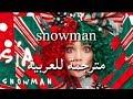 Download Video اغنية سيا الجديدة رجل الثلج مترجمة باحتراف sia snowman cover by camille MP4,  Mp3,  Flv, 3GP & WebM gratis