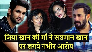 Jiah Khan's mother alleges Salman Khan tried influencing probe in actress's death