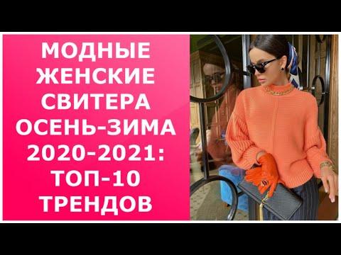 Модные вязаные кофты спицами 2017