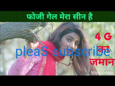 Foji Gel Mera Seen से Dj Haryanvi Pop Songs
