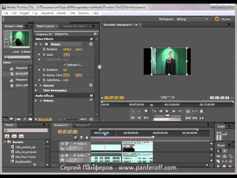 Как изменить масштаб видео в adobe premiere