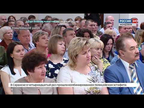 В Администрации Ковылкинского района произошли кадровые изменения