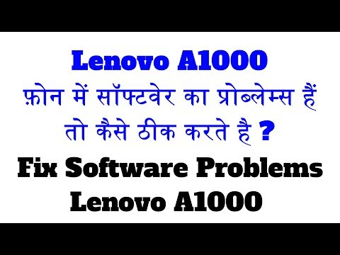 Lenovo A1000 SPD Flash file or Flash tool with Tutorials
