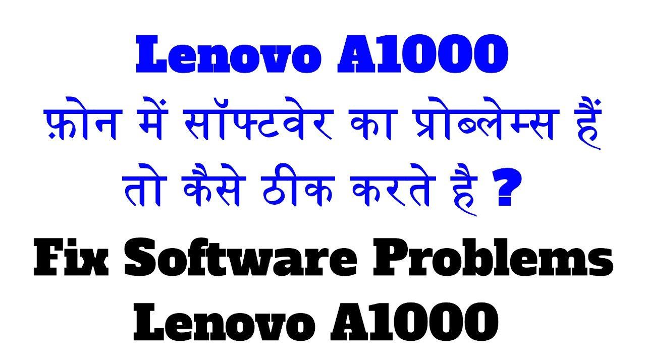 Lenovo A1000 SPD Flash file or Flash tool with Tutorials (Tested)