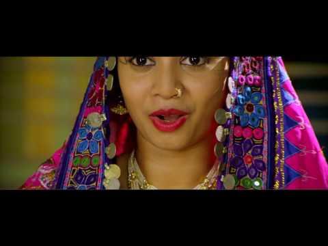 GORIYA movie  HD trailer 4 By KUMAR RATHOD...