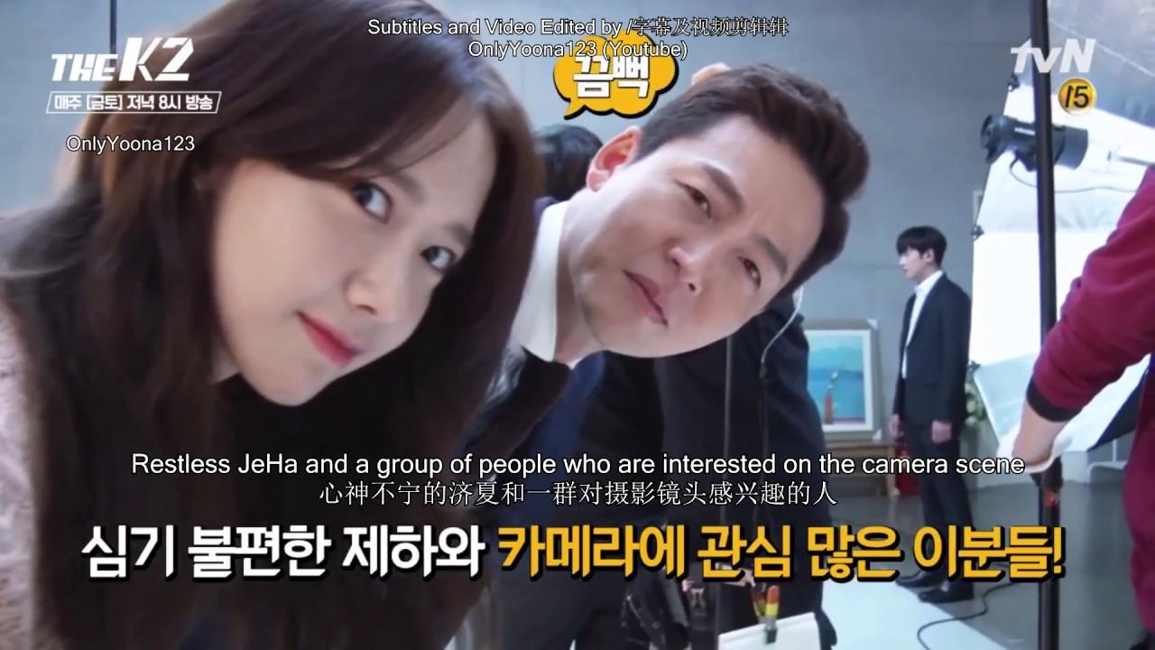 [EngSub中文字幕]Yoona-The K2 Episode 11 BTS (林允儿-The K2第十一集幕后花絮)