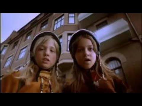 1732 Høtten Norsk Film