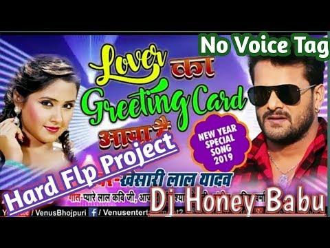 flp-project-2019-|-lover-ka-gritting-card-aaya-hai-|-khesari-lal-yadav-|-dj-honey-babu
