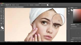 Comment supprimer des boutons sur un visage avec Photoshop ?