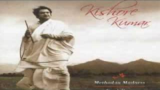 Mere Mehboob Qayamat Hogi Instrumental Kishore Kumar Mr X in Bombay