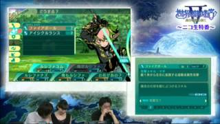 Etrian Odyssey V - First Gameplay Footage