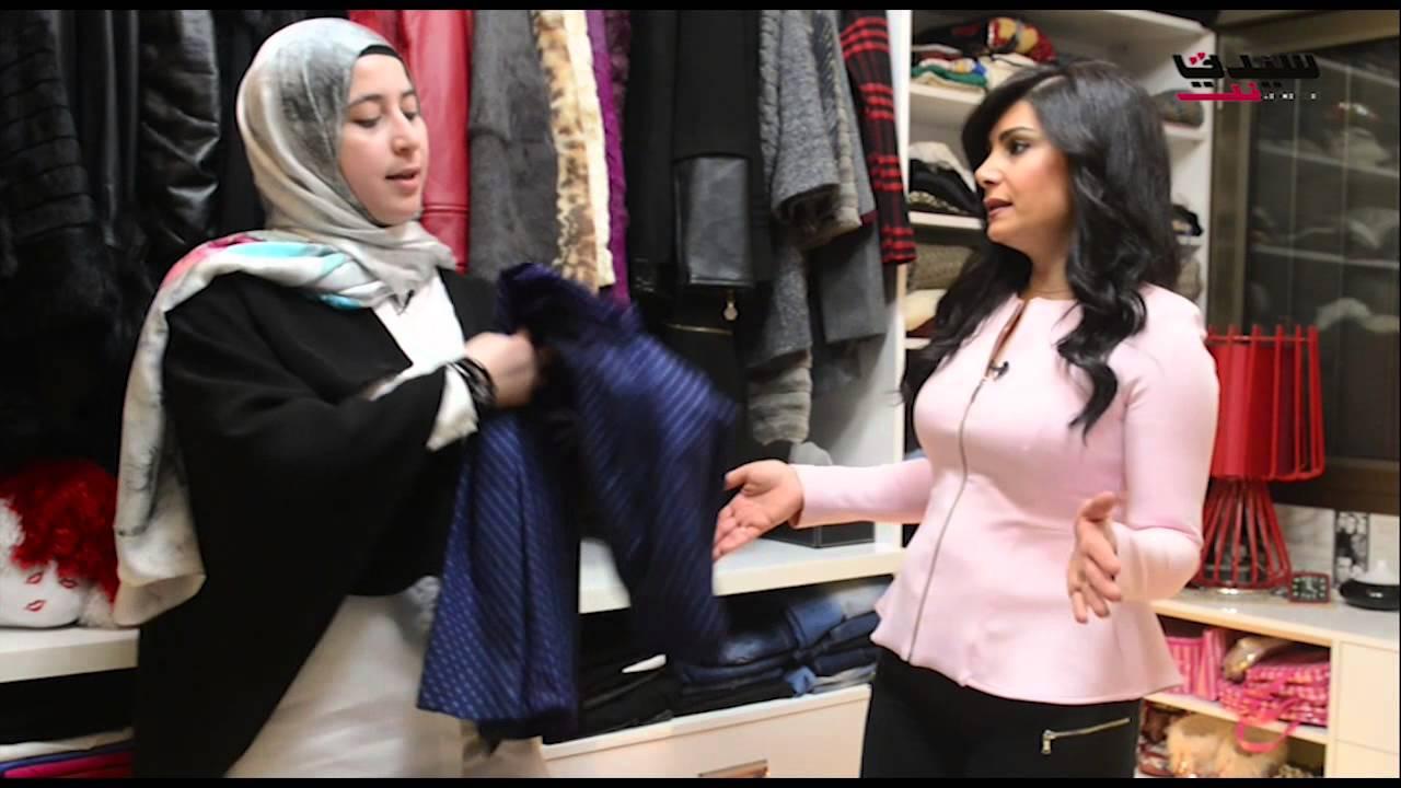 فيديو محجبات: حيل ذكية تجعلك تبدين أطول!