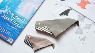 Урок 5  Оригами КИТ - 1! Как сделать кита из бумаги?! Origami Whale!