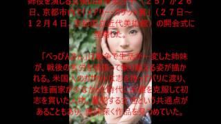 蓮佛美沙子さん 確かにべっぴん!! 2016年10月3日スタートのNHK...