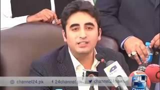 24 Report: Bilawal Bhutto condemning oppression of minorities