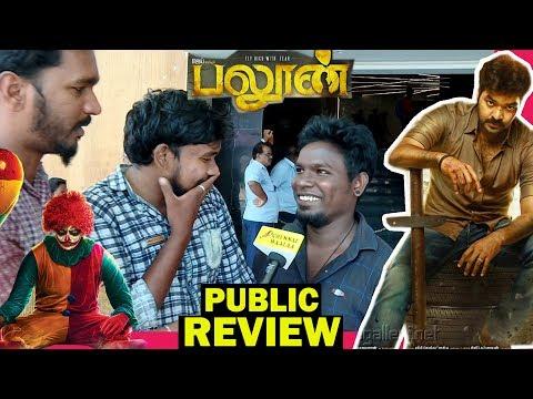 Balloon Tamil Movie Public Review | Jai, Anjali, Janani Iyer, Yuvan | Feel Fresh Horror Movie!
